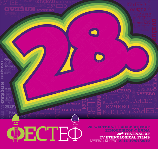 Read more about the article 28th FESTEF – CATALOG