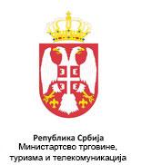 Министартсво Трговине