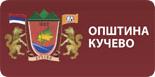 Општина Кучево